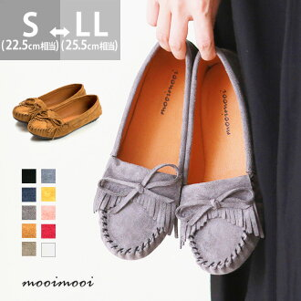 The size that fringe moccasins Lady's slip-ons flattie ぺたんこ lady's student moccasins slip-ons pointed fringe loafer flattie low heel 3e breadth for women has a big is not painful