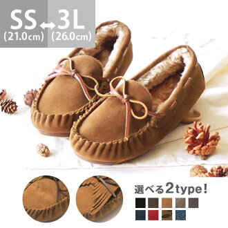 ssa where boa 2018 fringe suede flattie in マデ 1,999 yen ふわっふわ fake fur ribbon design moccasins Lady's fur slip-ons in the fall and winter does not hurt at 1/9 9:59