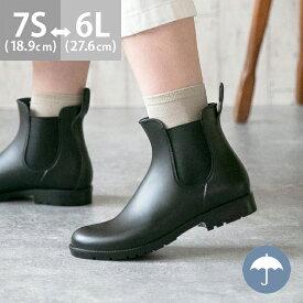 送料無料 親子でお揃い!サイドゴア レインブーツ 完全防水 防水 レディース cレイン ブーツ ショートブーツ レインシューズ 2cmヒール サイドゴアブーツ 大きいサイズ 小さいサイズ 雨 雪 長靴 防寒 RainP5