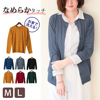 The gray red red coordinates wearing black black that I put, and a jacket layering shawl in the fall and winter is warm in 2017 in the size long sleeves fall and winter when postage 0 yen smooth touch Shin pull U neck knit cardigan Lady's is big