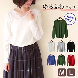Put on a jacket layering inner jacket in fall and winter in 2017 in the size size grain long sleeves fall and winter that postage 0 yen ゆるふわ knit soft touch V neck knit sweater tops Lady's has a big, and be seen through, and is prepared, and is pretty; s