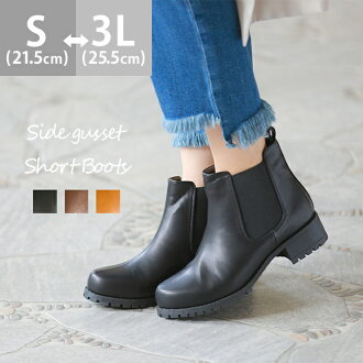 The lady's boots that Rakuten first place side Gore rag sole bootie Lady's heel big size black side Gore short booties menue メヌエスムースサイドゴアブーツ shoes booties boots are pretty