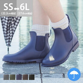送料無料 サイドゴア ラグソール レインブーツ レインシューズ レディース 雨靴 長靴 ショート ネイビー 大きいサイズ 完全防水 履きやすい 滑りにくい 黒 サイドゴアブーツ レインショートブーツ レイン