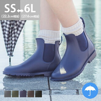Side Gore lug sole boots «only courier» rain shoes ladies black simple stylish lightweight galoshes rain rainy season waterproof 2016 spring summer
