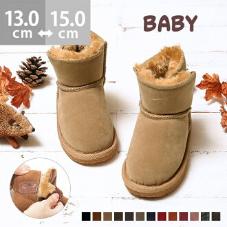 Baby short sheepskin (mouton) boots [flat shoes]/short boots/autumn-winter 2014 item /small size/large size/outlet shoes