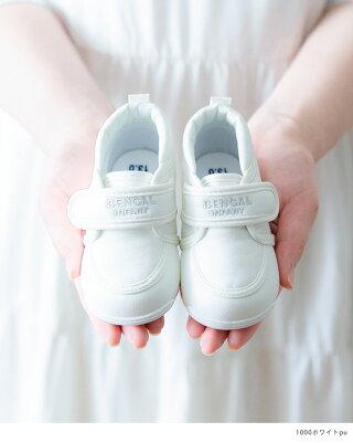 赤ちゃんの足をしっかりサポートファーストシューズ
