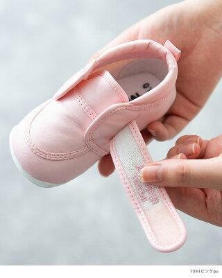 送料無料赤ちゃんの足をしっかりサポートファーストシューズベビーシューズベビースニーカー男の子女の子ベビースニーカーラウンドトゥかわいいキッズ赤ちゃんbabykidsやわらかい脱ぎやすい履きやすいカジュアル