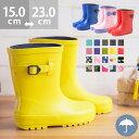 送料無料 梅雨対策 レインブーツ 長靴 15cm-23cm ベルト キッズ ジュニア 防水 雨靴 男の子 女の子 レインシューズ …
