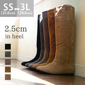 送料無料 約2.5cmのインヒール入りでこっそり脚長に インヒール スエード ロングブーツ レディース ナチュラル 大きいサイズ 厚底 3e 黒 軽量 茶色 ヒール ミドル ロング 防寒 ローヒール スエード あたたかい 滑りにくい 幅広 靴