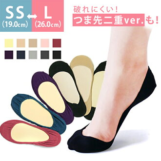 foot cover socks/hidden cotton liner/  cotton footsies socks/ Japan