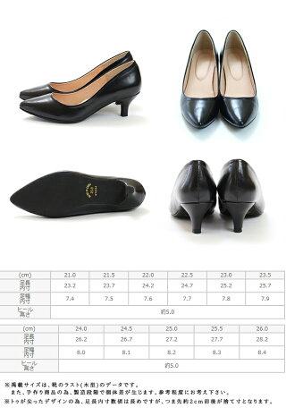 シンプル美脚ポインテッドトゥパンプス痛くない黒結婚式ヒール大きいサイズ|靴小さいサイズスエードエナメルミドルヒールレッドネイビー歩きやすい靴ベージュレディースポインテッド