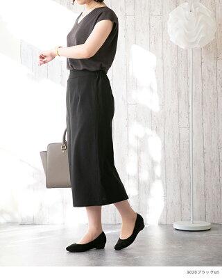 送料無料働く女性を応援SWEETFITスキップス痛くない歩きやすいレディース3e3.5cmヒールウェッジソールラウンドトゥ疲れにくいビジネスオフィスブラック黒1月末日頃発送予定