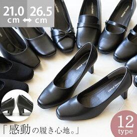 送料無料 ビジネスパンプス パンプス 痛くない ストラップパンプス アンクルストラップパンプス ヒールパンプス ローヒール 靴 レディース ラウンドトゥ アウトレットシューズ 黒 ブラック outletshoes