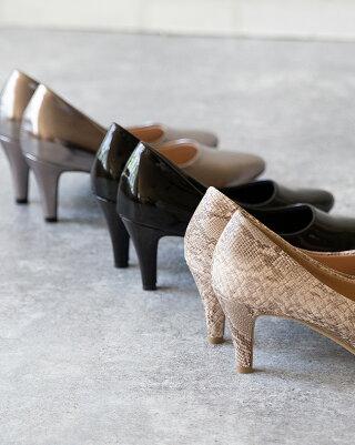 送料無料パンプス痛くない黒レディース歩きやすいふわふわクッションポインテッドトゥ幅広痛くない履きやすい柔らかい滑らない大きいサイズ小さいサイズ結婚式パーティ二次会ハイヒール4e
