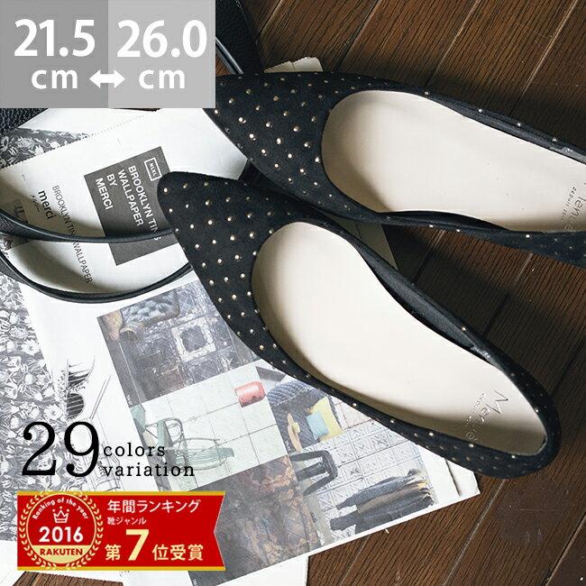 送料無料 ローヒールなのに美脚に魅せる 歩きやすさも履き心地も兼ね備えた大人気パンプス 痛くない 歩きやすい ポインテッドトゥ ローヒール パンプス 黒 大きいサイズ 靴 ヒール スエード 脱げない 走れる オフィス レディース