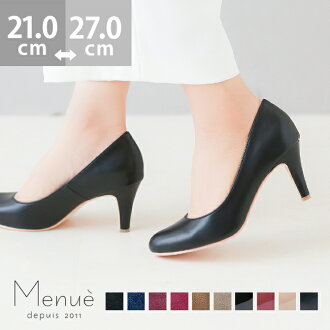 A black red walk and the size office where I breathe it, and outlet insole enamel is big where the high-heeled shoes black that I do not have a pain in round toe high-heeled shoes pumps which material can choose does not come off