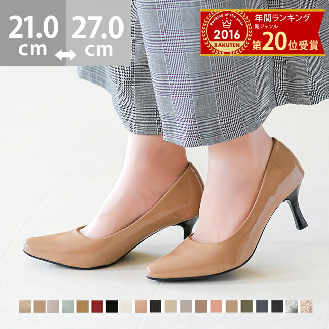今なら1999円 送料無料 年間ランキング受賞 痛くない ふわっふわの履き心地 伝説の408シリーズ!ポインテッドトゥ ミドルヒール パンプス 一部5月末日頃発送予定 痛くない 靴 エナメル 走れる 歩きやすい レディース 結婚式 大きいサイズ 小さいサイズ SALE ssa
