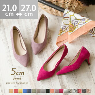 The cushion walk that does not have a pain in fall and winter in マデ 2,199 yen hot mama pointed suede-like mousse-like 5cm heel pumps Lady's shoes shoes popularity beauty leg spring and summer at 1/9 9:59 breathe; middle heel French heel 3e ssa
