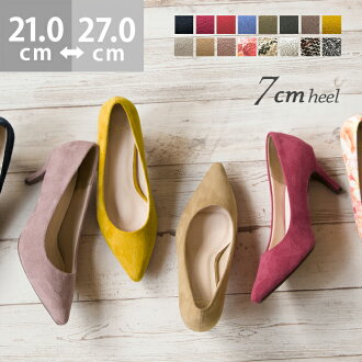 Size SALE ssa where a hot mama pointed suede-like mousse-like 7cm heel pumps Lady's shoes shoes popularity beauty leg walk excellent at 1/9 9:59 マデ 2,199 yen 2018 sign of spring feeling of fitting that is not painful and the size that I breathe it, and a