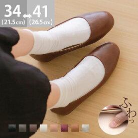 送料無料 スクエアトゥ ローヒール スムース調 パンプス ラウンドトゥレディース 走れる 痛くない 歩きやすい 疲れにくい 1cmヒール ローヒール 太ヒール 大きいサイズ 小さいサイズ 3e 幅広 春夏 シンプル 滑りにくい 靴