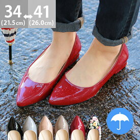 送料無料 2.5cmヒール 毎日履ける レインパンプス ポインテッドトゥ 簡易防水 バレエシューズ レインシューズ ローヒール レディース パンプス 太ヒール 痛くない 大きいサイズ 小さいサイズ 3e 幅広 春夏 雨 雪 靴