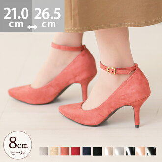 ◆Reservation product ◆ pointed toe beauty leg strap spring legendary man with long legs four circle refined office commuting that works that I charm you, and 8cm heel high-heeled shoes suede ankle strap pumps Lady's is not painful
