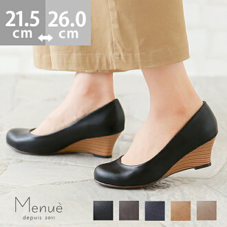 [standard]Round toe edge pumps [5cm heel]/spring-summer 2015 new item/small size/large size/outlet shoes/no painful/strap/flat/black/low heel/beige/wedge sole/outlet shoes cute Japan