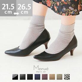送料無料 極上のふわふわ美パンプス スタック調ヒールver. 痛くない 黒 ブラック ベージュ 脱げない 赤 歩きやすい レッド インソール 柔らかい エナメル 大きいサイズ オフィス 靴
