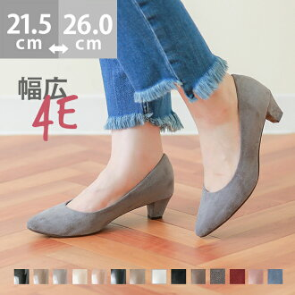◆Reservation product ◆ pointed toe chunkey heel large heel 5cm heel wide pumps lady's beautiful leg walk that is not painful and wedding ceremony entrance ceremony enamel suede big size chunkey pointed black beige black red white shoes 4e to breathe it,