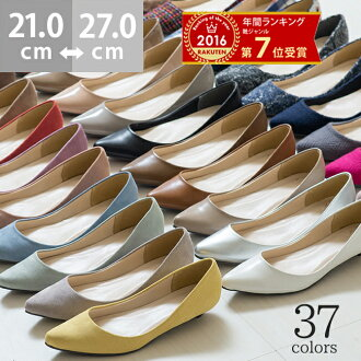 The pointed toe low heel pumps black big size shoes office ladies who can run who do not come off comfortable to walk in who do not have a pain in their extreme popularity pumps which I wear the walkability charming you to a beautiful leg though it is a