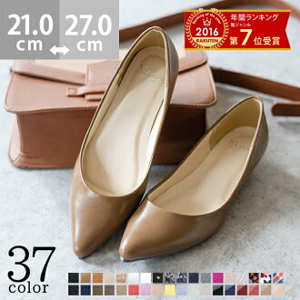 Though it is a low heel, pointed toe low heel pumps black comfortable to walk in that I do not have a pain in extreme popularity pumps which I wear it, and the feeling had is going to usually send out big size shoes heel suede to the walkability charming