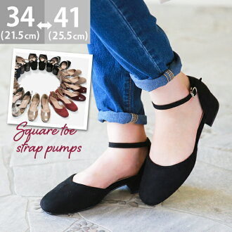 An enamel suede walk and the size strap pumps which breathe it, and call it, and are big that the square toe chunkey heel separate strap pumps low heel Lady's strap black shoes wedding ceremony that is not painful does not come off