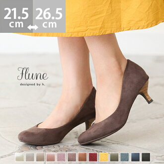 Smooth suede pumps [almond toe 5cm heel] business shoes/autumn-winter 2014 item /small size/large size/outlet shoes cute Japan