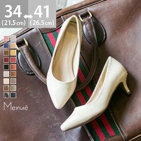 【在庫限り】送料無料 幅広め 5cmヒール ポインテッドトゥ パンプス 痛くない レディース 黒 赤 スエード 結婚式 ミドルヒール リクルート ヒール|歩きやすい 痛くない ポインテッド 靴 お呼ばれ 大きいサイズ パーティ パーティー アウトレットシューズ
