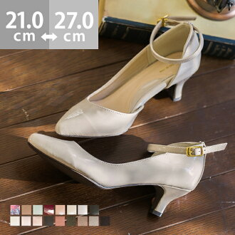 Strap pointed toe 5cm heel pumps big size wedding ceremony small size suede shoes ankle strap pointed lady's black red comfortable to walk in targeted for 5,580 yen with two pairs by coupon bundling which does not hurt which does not come off