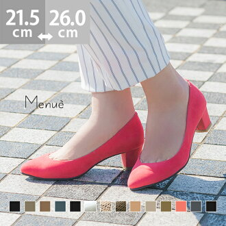 A 1/9 9:59 マデ 2,199 yen stock limit selectable 3 material 14 color! | where the lady's black suede wedding ceremony chunkey heel that I do not have a pain in pointed toe large heel pumps is not tired from Size ssa which the size that shoes pointed heel c