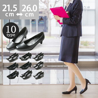 Selectable ten types! Size business shoes walk that the Recruit office four circle pumps black black large heel lady's ribbon business which is not tiring which is not painful has a big and strap 3.5cm 4.5cm 5cm 6cm to breathe it, and to be able to run