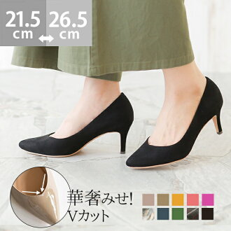 ◆ reservation products ◆ V line high-heeled pumps «only courier» no painful pumps black big size party red walkable graduation 7 cm heel