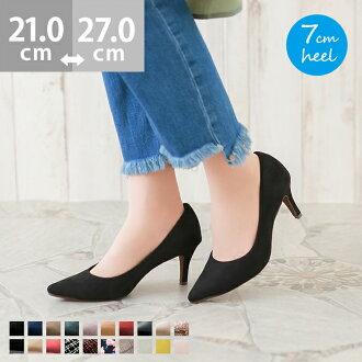 イイ女ポインテッド 7cmヒール パンプス 痛くない レディース ポインテッドトゥ 歩きやすい ハイヒール 大きいサイズ 走れる 結婚式 靴