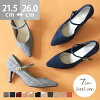 The size former strap that the hot mama pointed 7cm heel pumps lady's strap black shoes wedding ceremony enamel suede walk and size high-heeled shoes pointed toe that is not painful that I breathe it, and Recruit is big which do not come off is small