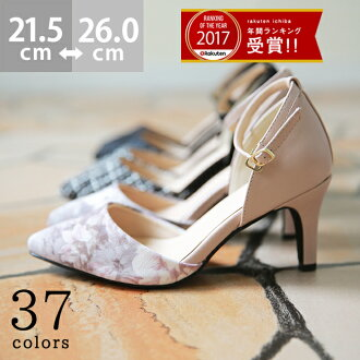 Winning the annual rank pointed toe beauty leg black wedding ceremony entrance ceremony office ssa which can run where I let you do it for 37 color beauty legs available and 7cm heel strap pumps 365 days when you wear it and were particular about a feeli