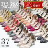 The winning the annual rank pointed toe beauty leg black wedding ceremony entrance ceremony office which can run where I let you do it for 37 color beauty legs available and 7cm heel strap pumps 365 days when you wear it and were particular about a feeli