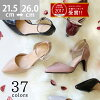 I am going to usually send out the 7cm heel strap pumps which wear it, and were particular about a feeling with a rank receiving a prize 37 colors beautiful leg to be able to choose a year in a big size Lady's end of December which is easy to wear the po