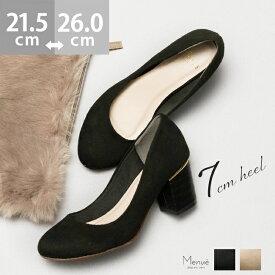 送料無料 クロコ調 ゴールドプレート チャンキーヒール パンプス 痛くない レディース 美脚 歩きやすい 走れる 結婚式 入学式 エナメル スエード 7cmヒール ハイヒール 大きいサイズ 小さいサイズ 靴