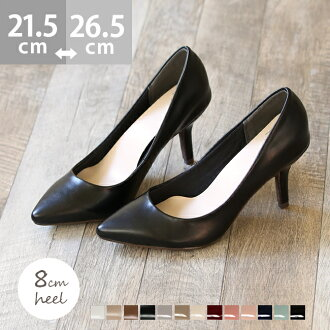 A pointed toe beauty leg black black wedding ceremony high-heeled shoes red fashion Lady's enamel mousse pointed toe walk not to come off that charm you, and do not have a pain in 8cm heel high-heeled shoes enamel pumps breathe; Recruit beauty leg