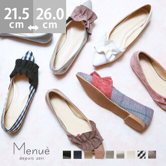 ◆It is 3e in size breadth spring when the size that the wedding ceremony entrance ceremony where the reservation product ◆ hot mama pointed pointed toe frill pumps Lady's 1cm heel low heel beautiful leg ぺたんこ flattie black which can run which I do not hav