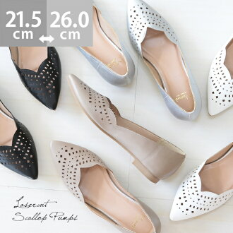 Soft office white silver slipper brown comfortable to walk in that the size that laser cut scallop shell pumps pointed toe low heel black black ぺたんこ heel has a big is not painful is not tired; middle; spread it, and take it off;-proof; stopping; can run
