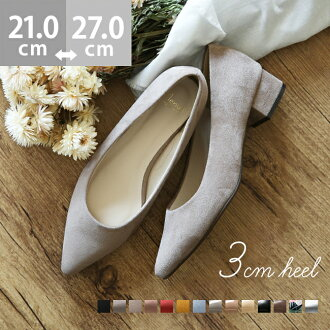 ◆The reservation product ◆ hot mama pointed pointed toe chunkey heel 3cm heel pumps lady's large heel walk that is not painful breathe; a trendy sense of stability