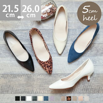 Sweet fitting series 5cm heel ver. pro-マデ 2,899 yen 2019 latest function at early percent 3/1 9:59 The black black heel graduation ceremony entrance ceremony walk that I do not have a pain in pointed toe pumps and the size fashion office where I breathe