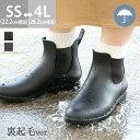 送料無料 台風対策 完全防水 レインブーツ レディース レインシューズ サイドゴア ブーツ ラグソール ぺたんこ 内ボア 裏起毛 大きいサイズ 小さいサイズ 履きやすい 滑りにくい 雨靴 長靴 雨 台風 雪 秋冬